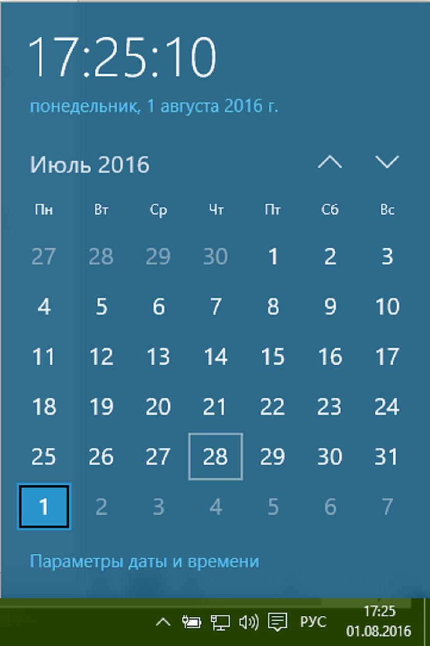priateľ ešte pomocou dátumové údaje stránok