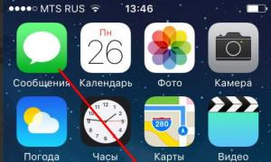 jablko datovania aplikácie