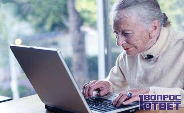 stretnutie prvýkrát Internet datovania Zoznamka webové stránky Wales